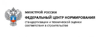 Рекомендуемая ФАУ ФЦС техническая теплоизоляция - прошивные маты плотностью от 90 до 125 кг/м3