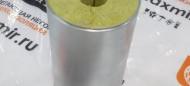 Цилиндры минераловатные АМАКС в оцинкованной оболочке
